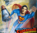 Superman IV: The Quest for Peace Soundtrack