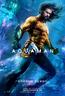 Aquaman Poster5