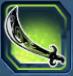 Amazon's Honed Blade