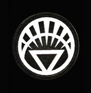 White Lantern Corps Wall Banner
