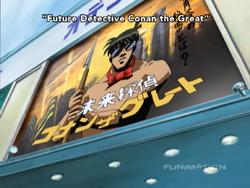 Future Detective Conan the Great