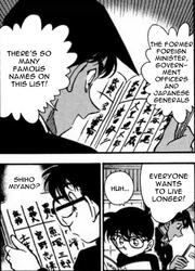 Mermaid case guestbook scene manga