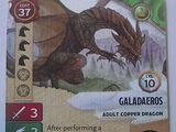 Galadaeros