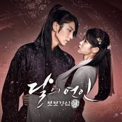 Moon Lovers: Scarlet Heart Ryeo K-drama 2016