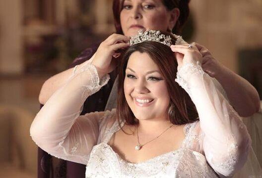 Jane Is Getting Married
