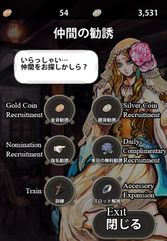 File:Recruitment.png