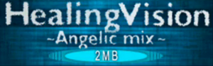 Healing Vision (Angelic Mix) banner