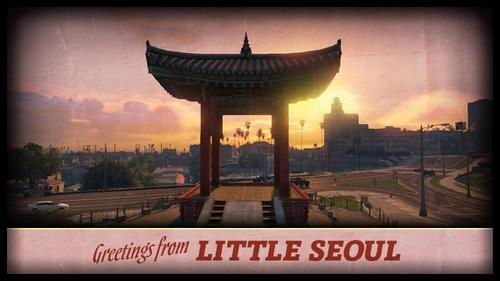 Little-Seoul-Ansichtskarte