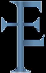 Epsilon-Logo, 2013