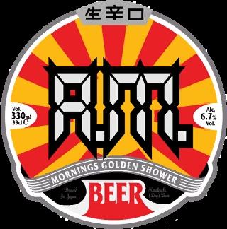 A.M.-Beer-Logo