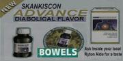 Skankiscon Advance, VC