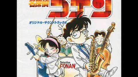 Detective Conan OST 1 Ran's Theme