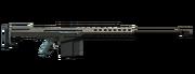 Schweres Scharfschützengewehr