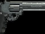 Schwerer Revolver (V)