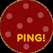 Ping!-Logo