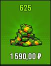 Money pack 4