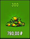 Money pack 3