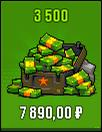 Money pack 6