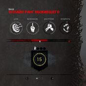 Bloodpoints1