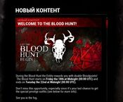 Dbd scr bloodHuntNews