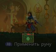 Символ испытаний