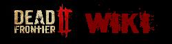 Dead Frontier 2 Wiki