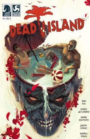 Dead Island (Dark Horse)
