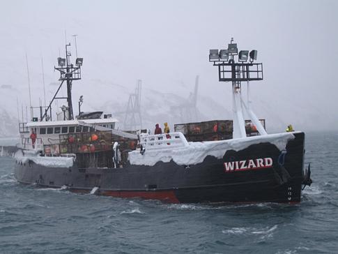 File:Wizard boat.JPG