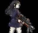 Ann Matsuura