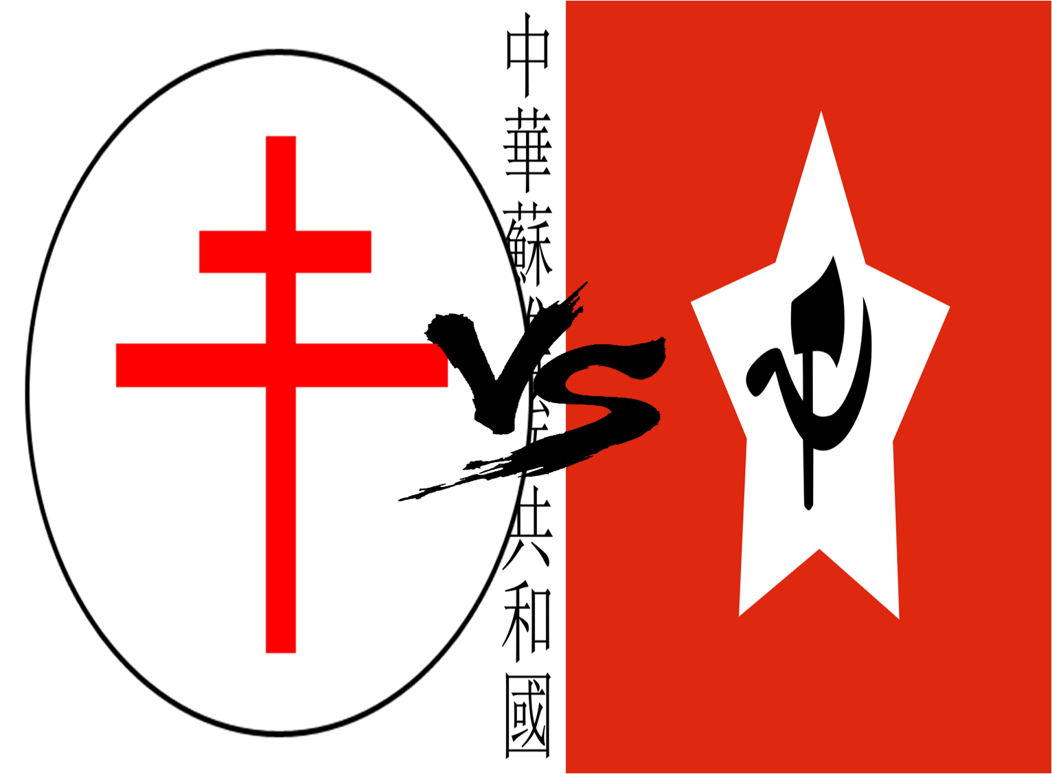 User Blogbattlefan237free French Forces Vs Chinese Communist