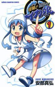 Ika musume manga vol1 cover