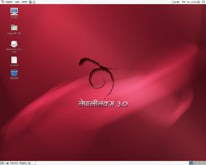 Nepalinux-screenshot