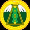 033 H.I.S.S.E.R