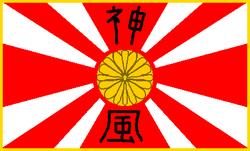 The flag of Planet Shogo