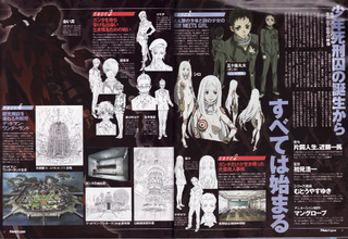 Newtype Magazine 3