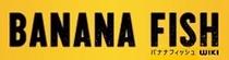 Banana Fish Wiki Wordmark