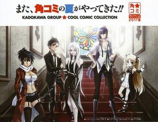 Kadokawa Group