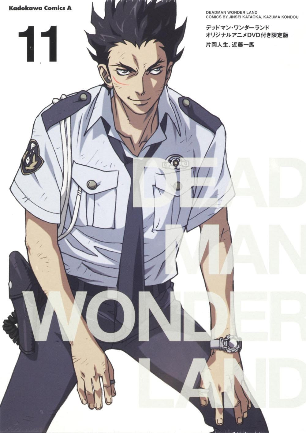 Red Knife Wielder | Deadman Wonderland Wiki | FANDOM ...