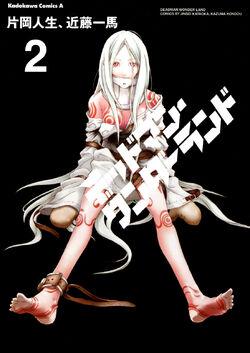 Deadman vol 2 portada
