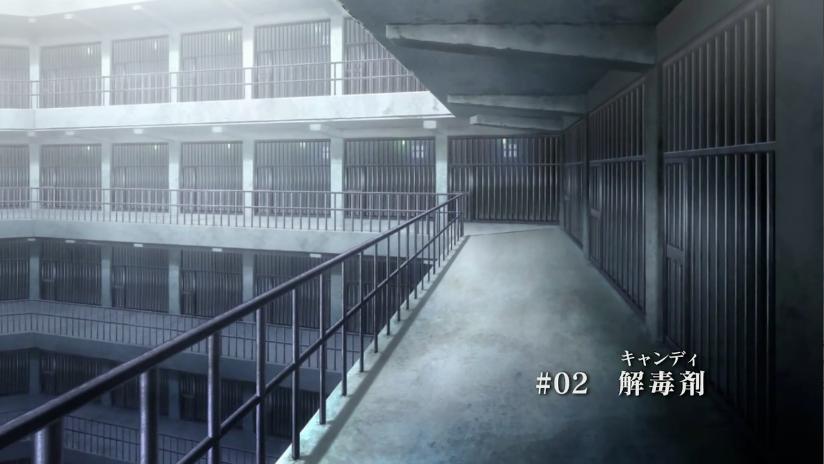 Zatvorski Kompleks Konosuke - Page 2 Latest?cb=20110516170113
