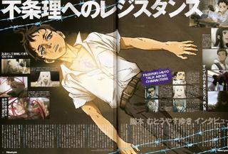 Newtype Magazine 2