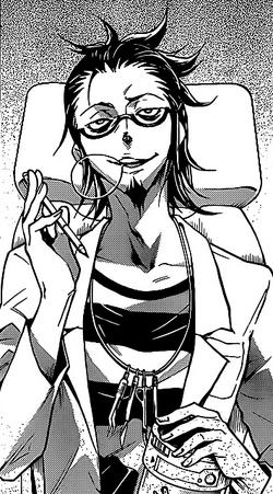 Hagire Rinichirō