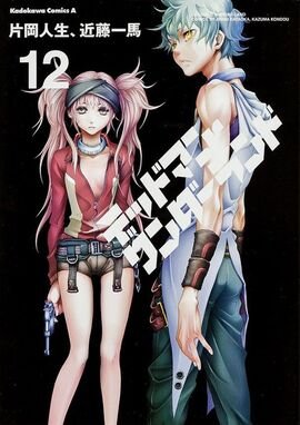 Deadman Wonderland vol 12 cover