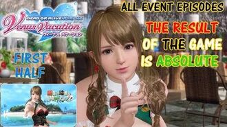 DOAXVV All event episodes of 'The result of the game is absolute' (first half) event