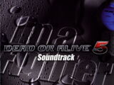 Dead or Alive 5 Soundtrack