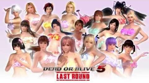『DEAD OR ALIVE 5 Last Round』「満開!フラワーコスチューム」紹介ムービー