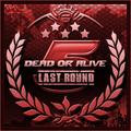 DOA5 Last Round Master