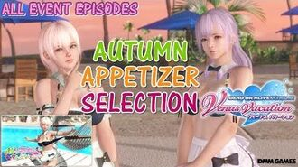 DOAXVV All event episodes of Autumn appetizer selection event