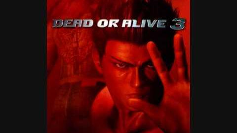 Dead or Alive 3 OST - Eternity, Kasumi's Theme HQ