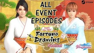 DOAXVV All event episodes of 'Happy new year! Fortune drawing festival' event (English)